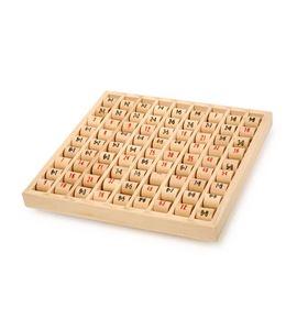 Tabla de multiplicar de madera - 7392